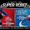 Le Notti dei Super Robot