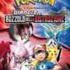 Pokémon Il Film – Diancie e il bozzolo della distruzione
