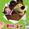 Masha e Orso: amici per sempre