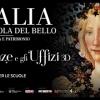 ITALIA | LA SCUOLA DEL BELLO